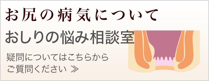 おしり かゆい カンジダ